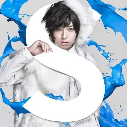 [Album] 蒼井翔太 – S (2016.05.18/MP3/RAR)