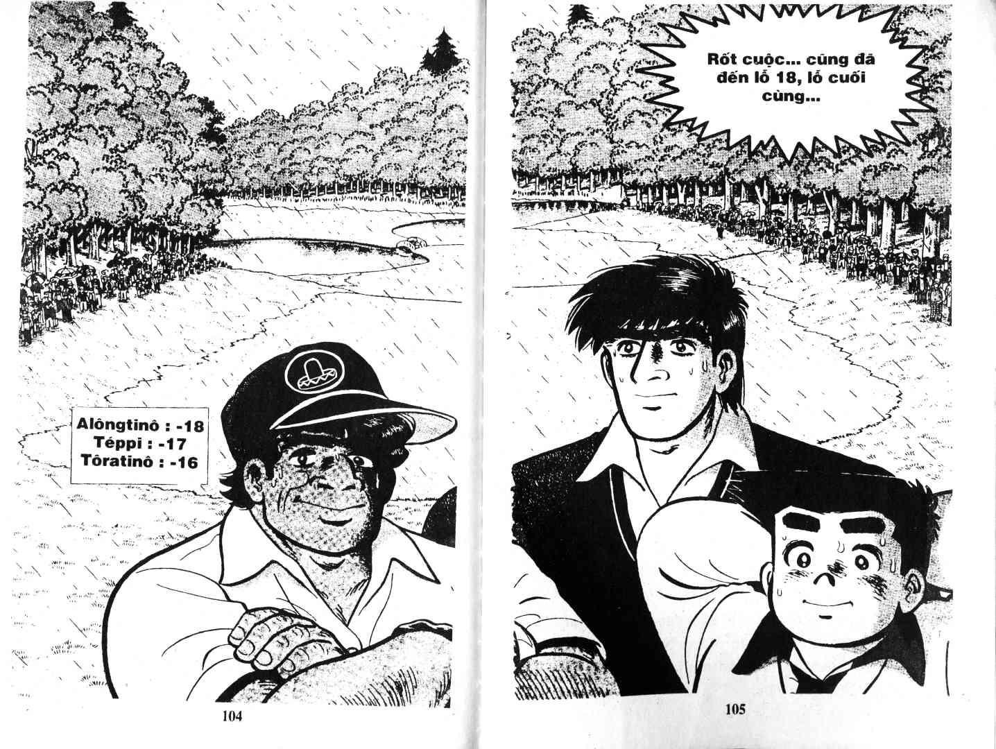 Ashita Tenki ni Naare chapter 47 trang 52