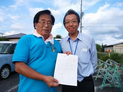 榊原部会長と赤十字の長谷川氏