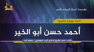 jawaban alqaeda pusat atas jabhah nusrah