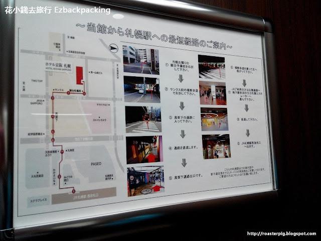 ホテル京阪札幌和JR步行路線圖