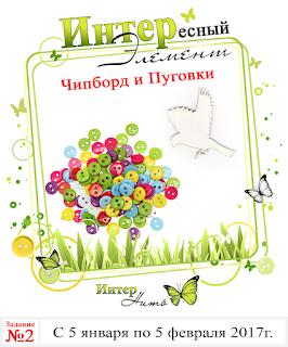 http://internitka.blogspot.ru/2017/01/blog-post.html