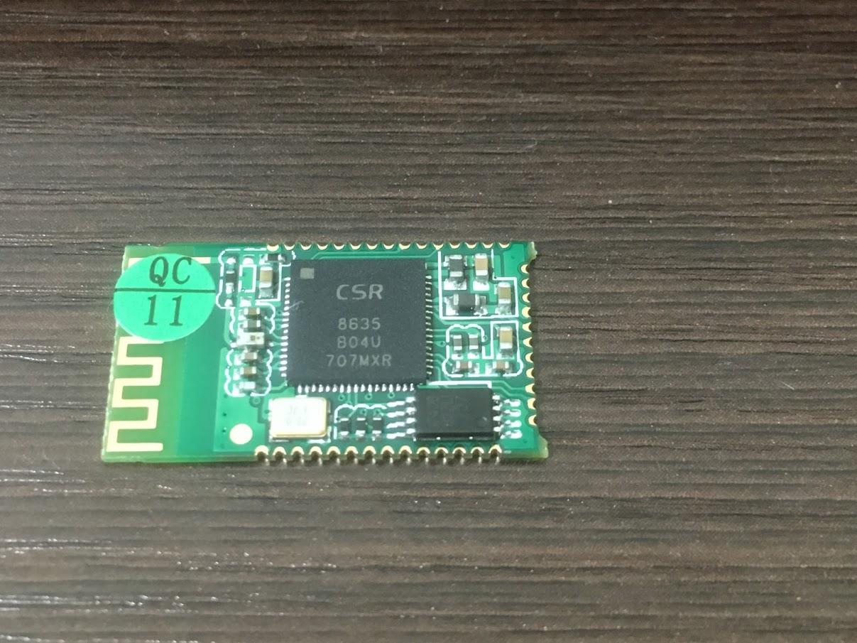 nWorld: CSR8635でスピーカーをBluetooth化してみる