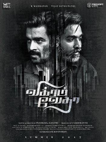 R. Madhavan, Vijay Sethupathi next upcoming movie vikram-vedha first look, Poster of Anushka Shetty, Shruti Haasan download first look Poster, release date