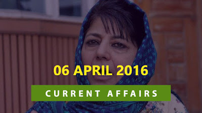Current Affairs Quiz 6 April 2016