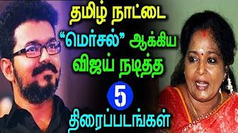Tamil Nadai Mersalakiya 10 Vijay Padangal