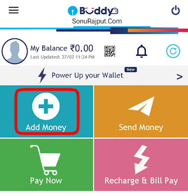 State Bank Buddy MAI Add money kaise Kare