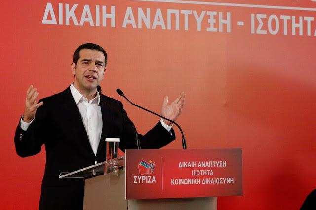 Μήνυμα Τσίπρα προς τα Σκόπια από την ΚΕ του ΣΥΡΙΖΑ