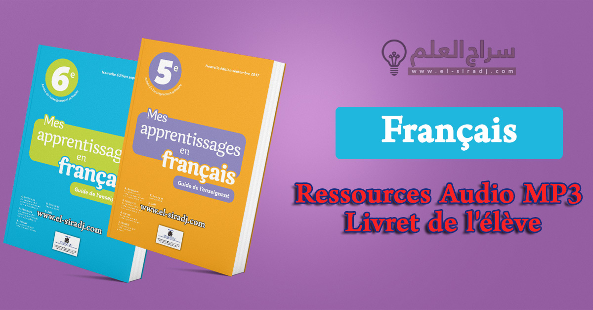 Collection Mes Apprentissages En Francais 5 Et 6