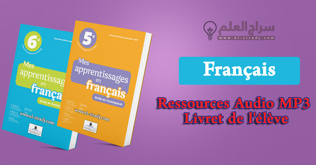 "​​ Collection ""Mes Apprentissages en Français""​ 5 et 6"