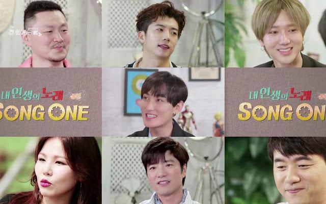 已完結韓綜節目 我人生的歌 (SONG ONE)線上看