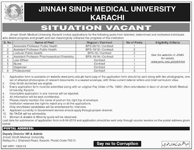 Jinnah Sindh Medical University JSMU Karachi Latest jobs March 2019