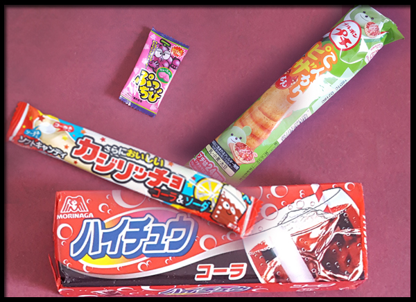 March Japan Candy Box 2