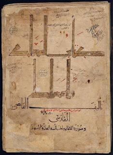 ( العراق )