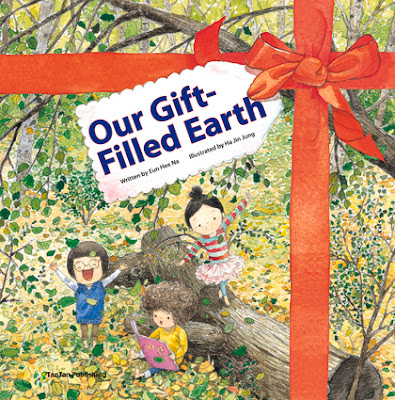 Our Gift-Filled World - a bookwrap