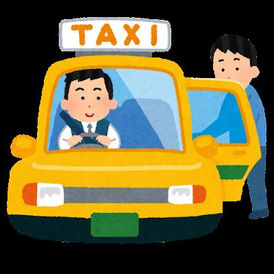 タクシーに乗る人のイラスト(男性)