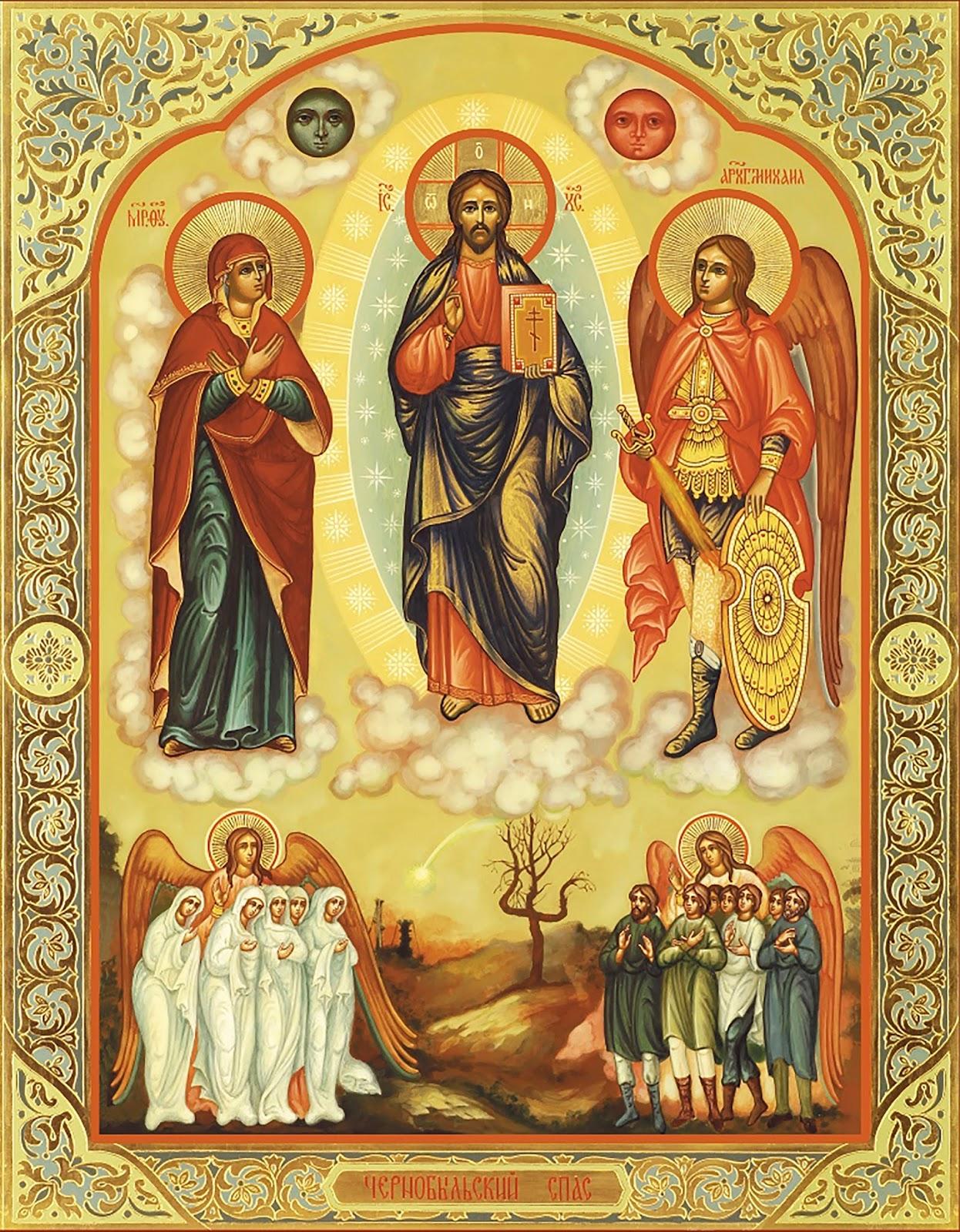 чернобыльский спас икона фото вот отпраздновали