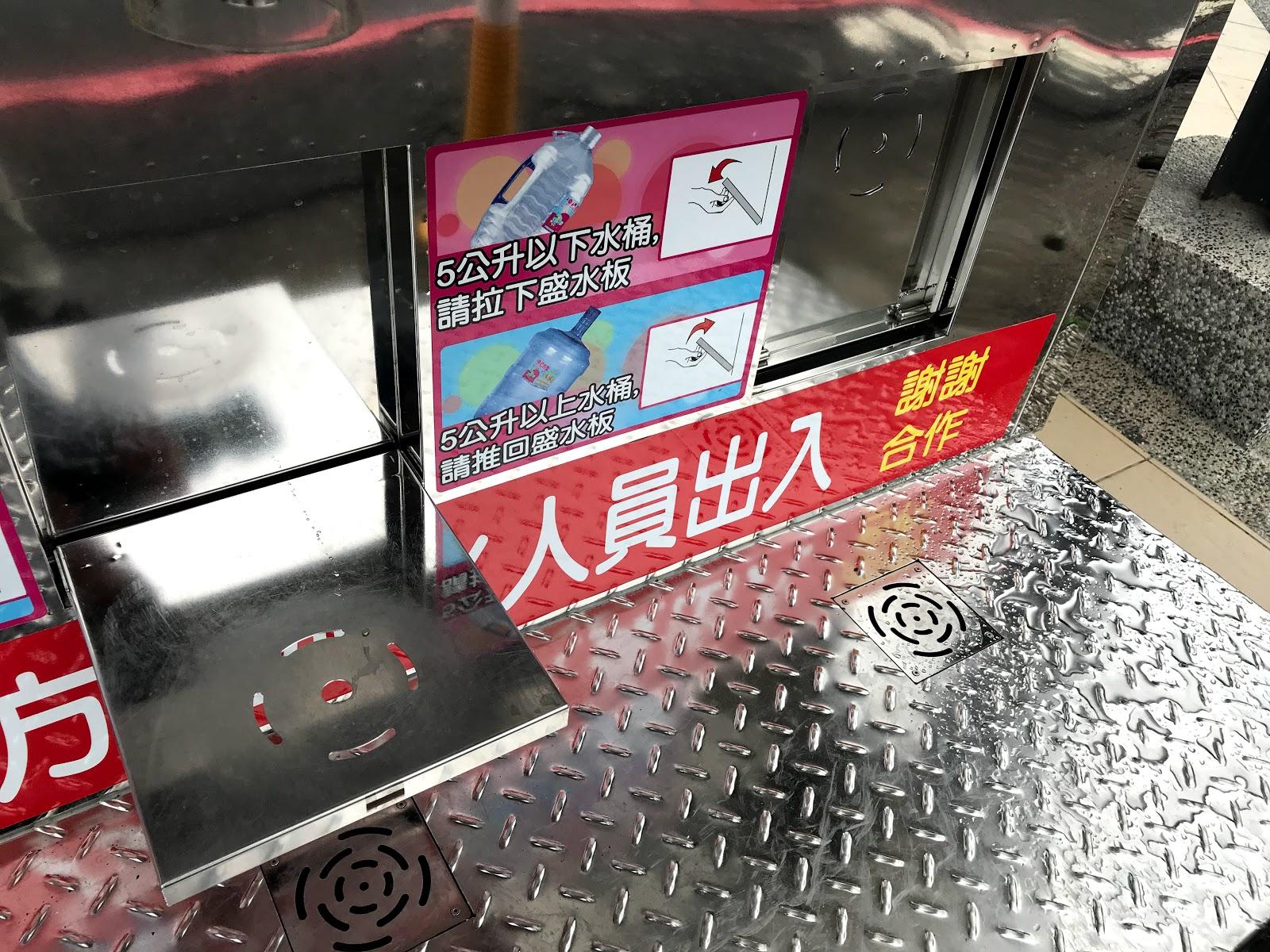 【台南|善化】幸福水屋 全聯善化忠孝站|全天候24H為你提供優質水源的好鄰居
