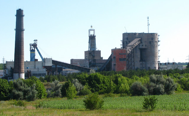 шахта Сташкова
