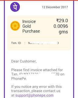 Phonepe Cashback ko Bank me Withdraw kaise kare ?