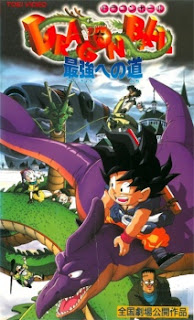 Download Dragon Ball Kid Movie 4 – The Path to Power Subtitle Indonesia