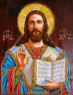 Αποτέλεσμα εικόνας για ιησουσ χριστοσ νικα