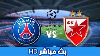 مشاهدة مباراة باريس سان جيرمان والنجم الأحمر بث مباشر بتاريخ 11-12-2018 دوري أبطال أوروبا