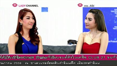 Frekuensi siaran Play Boy di satelit Thaicom 6 Terbaru