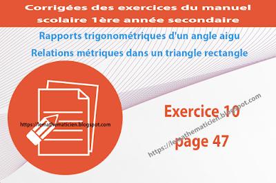 Exercice 10 page 47 - Rapports trigonométriques d'un angle aigu - Relations métriques dans un triangle rectangle