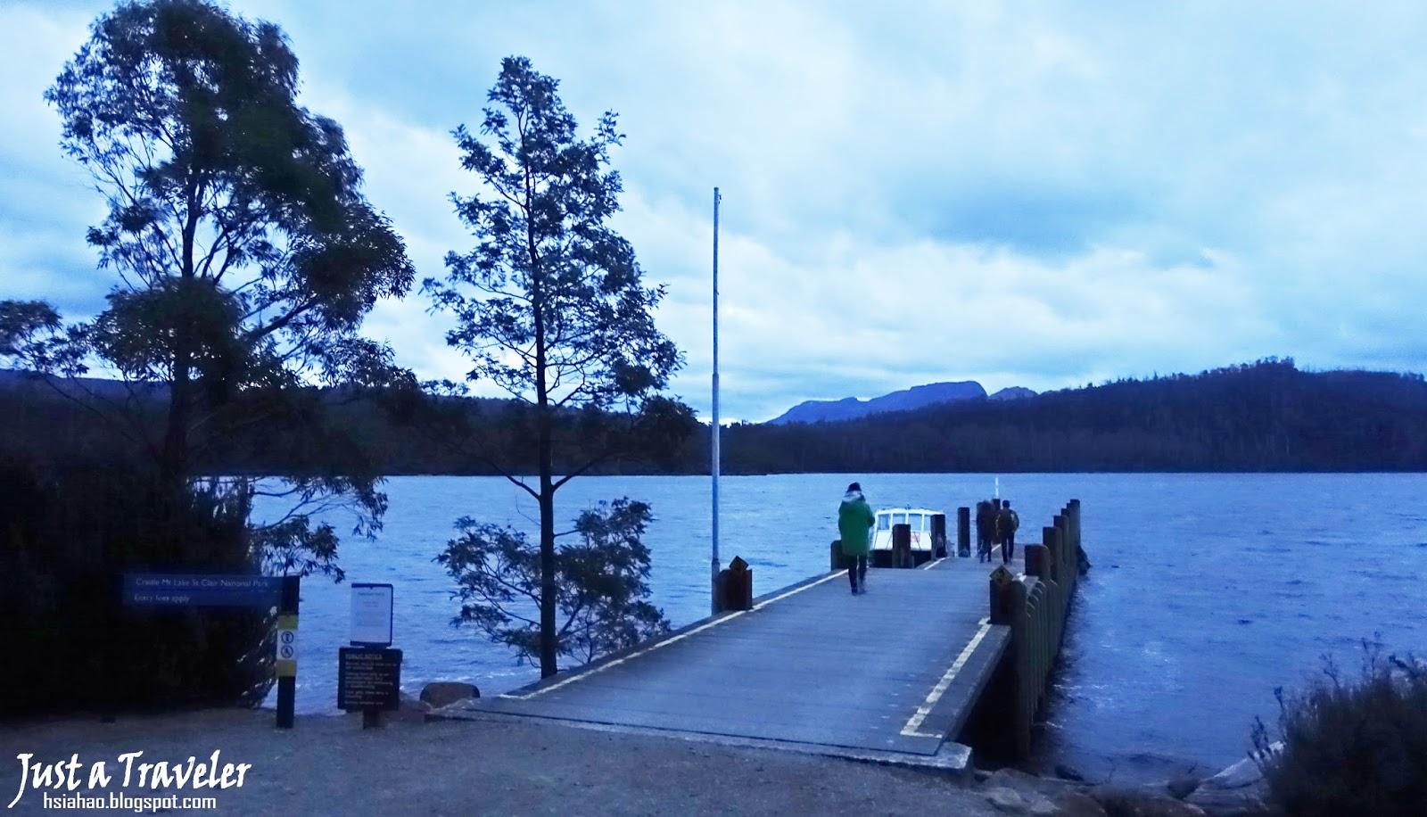 塔斯馬尼亞-景點-推薦-搖籃山-旅遊-自由行-澳洲-Tasmania-Cradle Mountain-Lake-St-Clair-National-Park-Australia