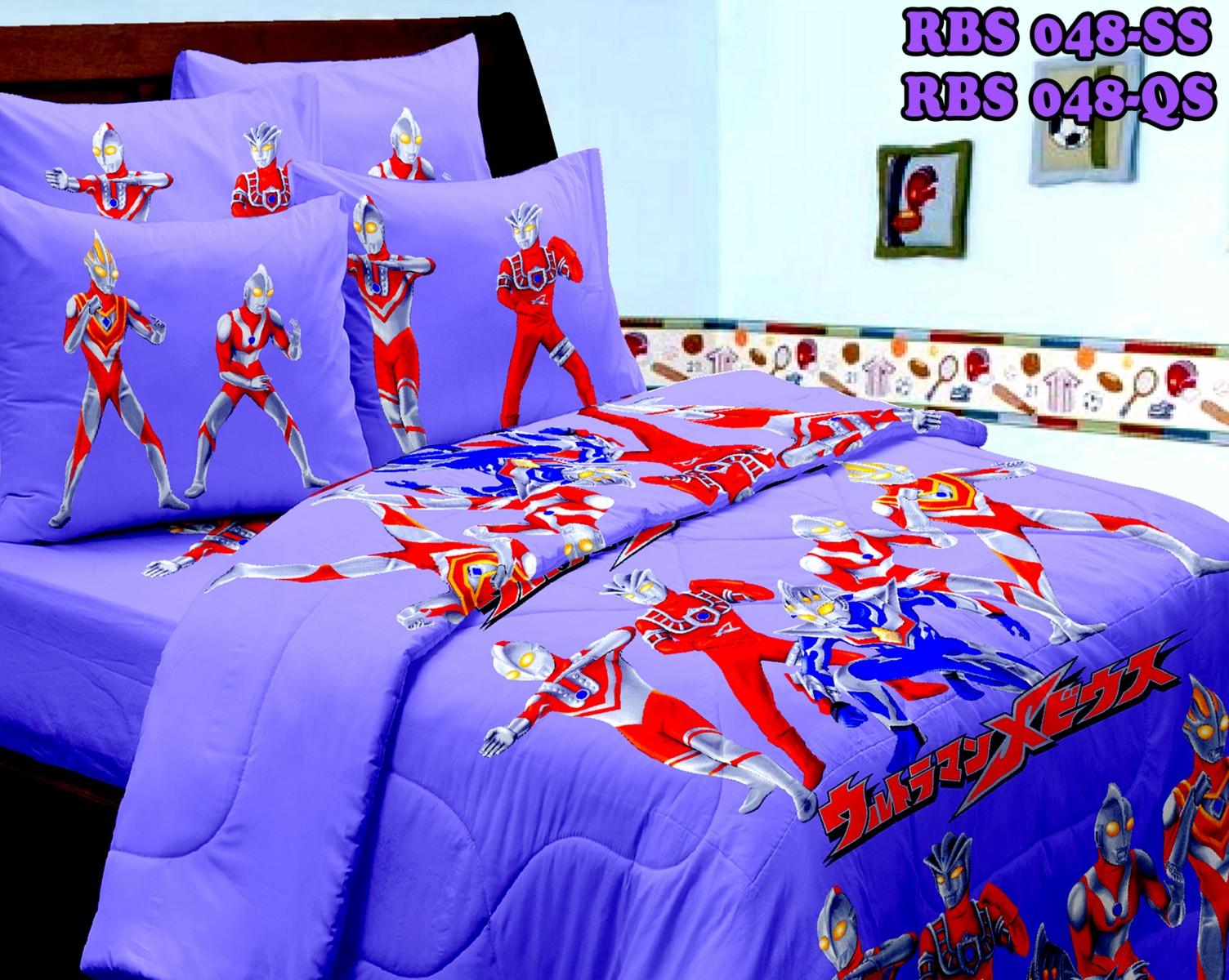 2c 2010 Set Cadar Comforter Ultraman 5 Brothers Rbs O48