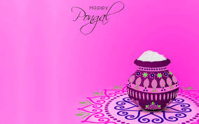 HD Happy Pongal Images 2017