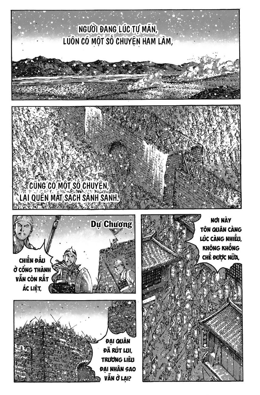 Hỏa phụng liêu nguyên Chương 429: Ngoại ngự kỳ vũ [Remake] trang 1