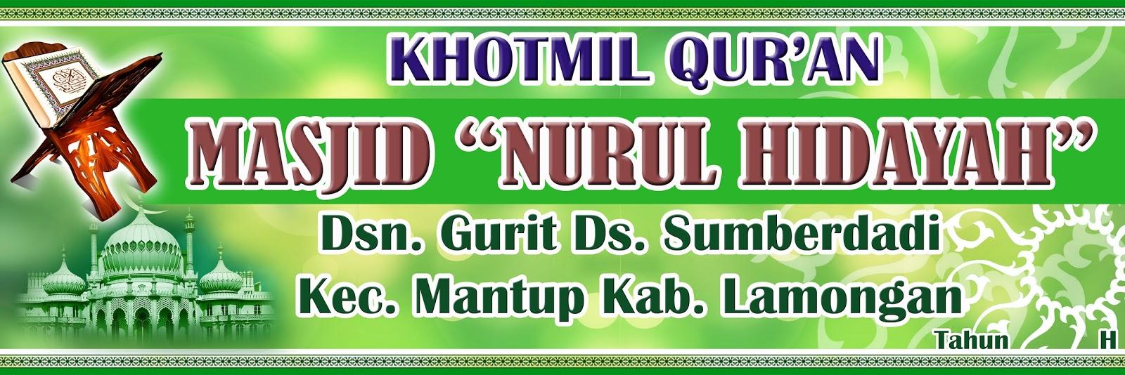 Banner Khotmil Quran