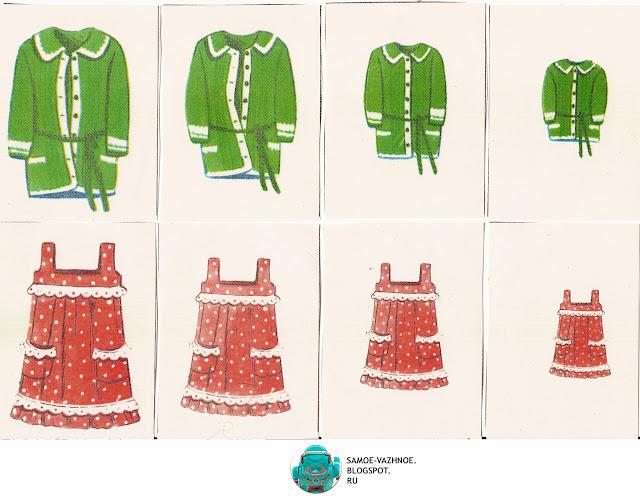 Советские игры. Матрёшки игра СССР. Карточки игра СССР одежда, зелёный халат, красный сарафан платье. Игра с матрёшками СССР.