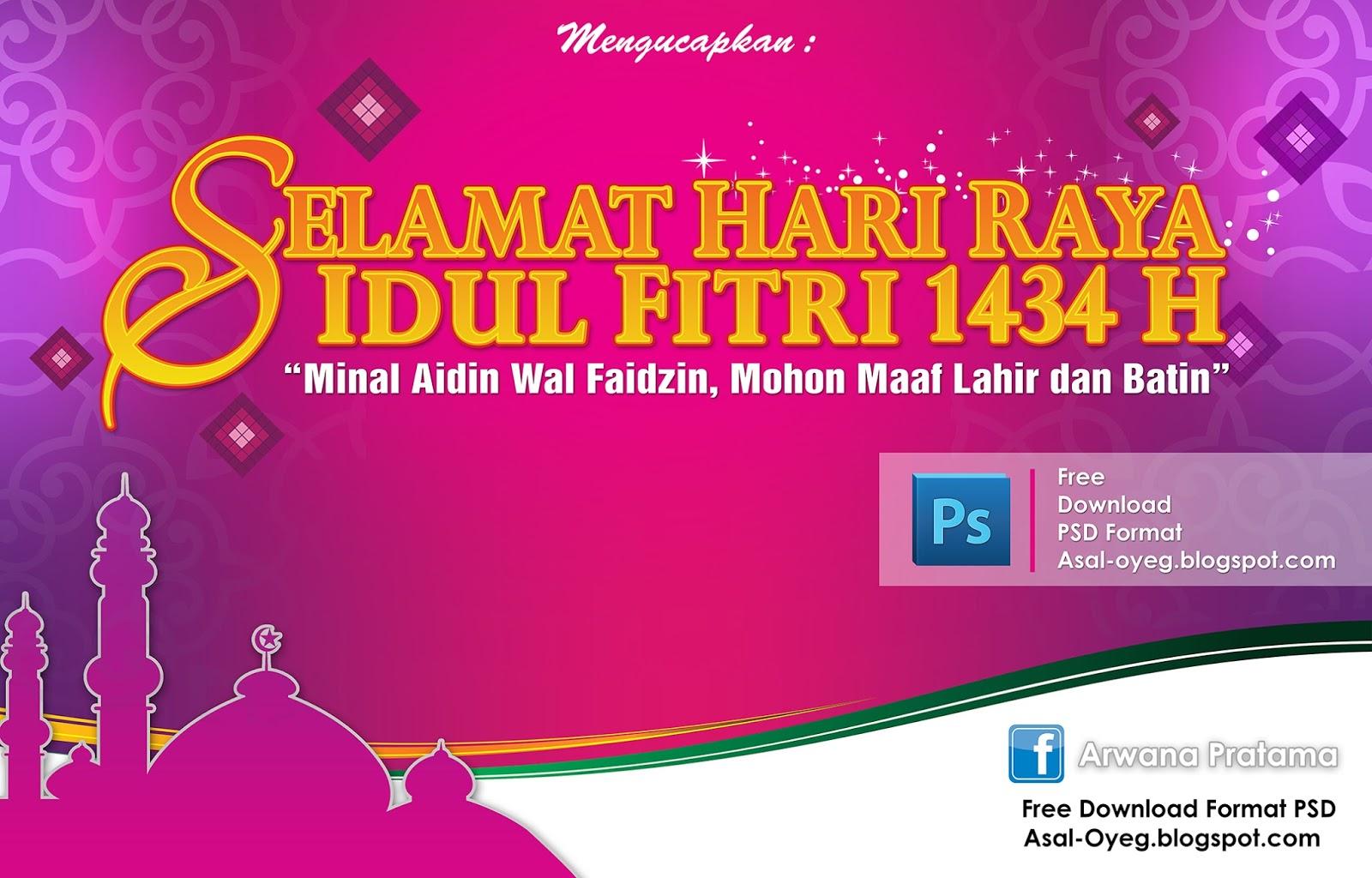Selamat Idul Fitri Psd | Joy Studio Design Gallery - Best ...