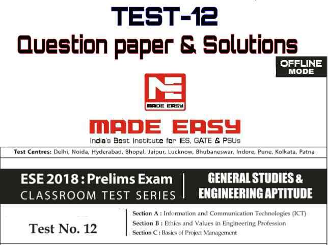 ESE MADE EASY OFFLINE TEST-12 [MECHANICAL]