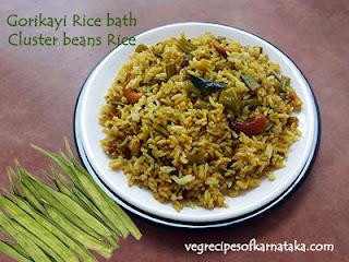 Gorikayi rice bath recipe in Kannada