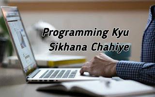 Programming-kya-hai