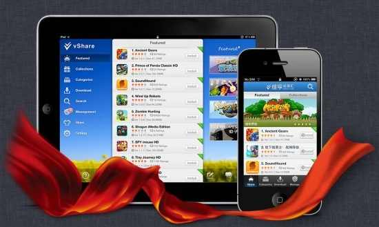 VSHARE IOS 6 1 – INSTALL VSHARE IPHONE, IPAD, IPOD TOUCH: How to
