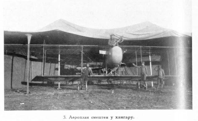 Aeroplane in a tent-hangar