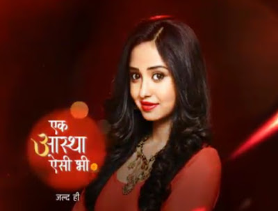 'Ek Aastha Aisi Bhi' Serial in Hindi on Star Plus wiki Plot,Cast,Promo,Title Song,Timing