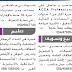 وظائف الصحف الاماراتية اليوم 25/ 2 / 2017