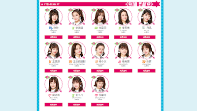 snh48 team ft.png