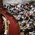 Διαφωνία δέκα βουλευτών του ΣΥΡΙΖΑ με το νομοσχέδιο για την αναδοχή από ομόφυλα ζευγάρια