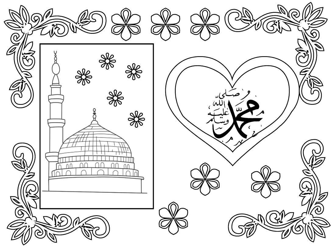L gant coloriage magique lettre arabe imprimer et obtenir une coloriage gratuit ici - Alphabet en arabe a imprimer ...
