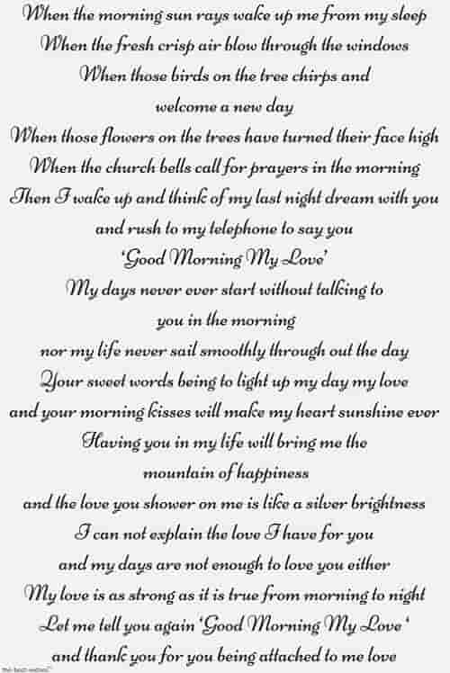 long romantic poem for him