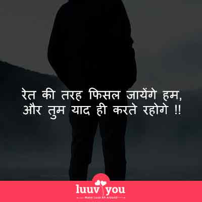 miss you status in hindi for best friend