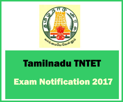 TET - 2017 EXAM DATE ANNOUNCED...