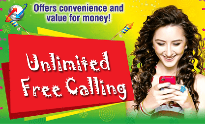BSNL Mobile Free Calls